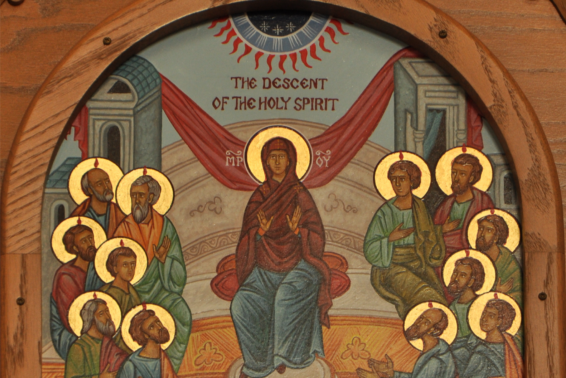 Pentecost – Icon of New Life Lived In the Heart of the Church by Jeanne Kun