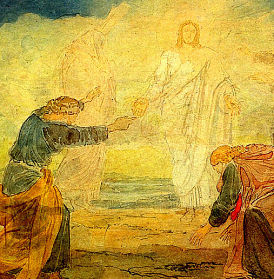 Jesus' Transfiguration: This wondrous event that we hear recounted in the Gospel Reading on the Second Sunday of Lent reveals Jesus' deepest identity as the Son of God by Mitch Finley